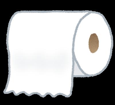 トイレットペーパーのシングルダブルの違いは?なぜシングルとダブルがあるの?