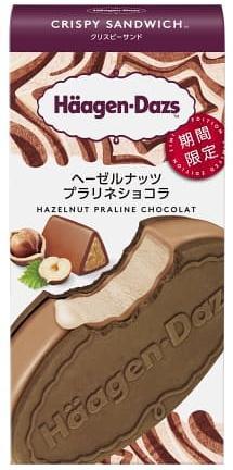 ハーゲンダッツ【ヘーゼルナッツプラリネショコラ】の発売日や値段?カロリーは?