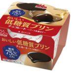 森永乳業【低糖質プリン チョコレート】の発売日や値段?カロリーは?