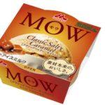 MOW(モウ)クラシックソルティーキャラメルの発売日や値段?カロリーは?